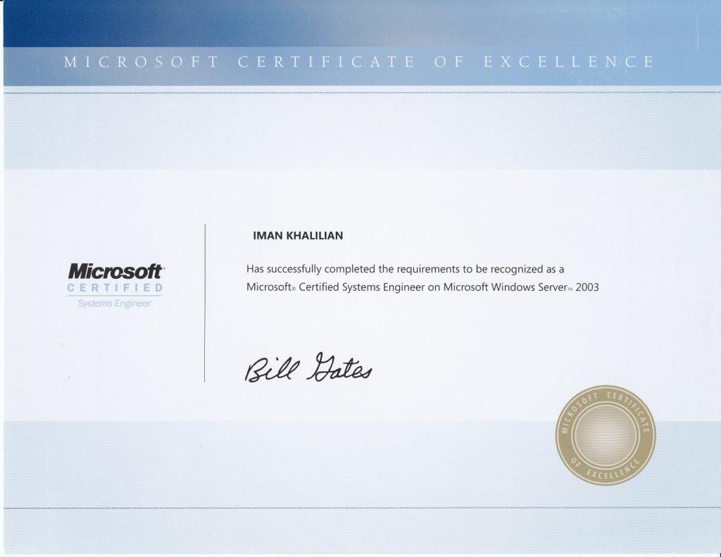 MCSE Windows Server 2003