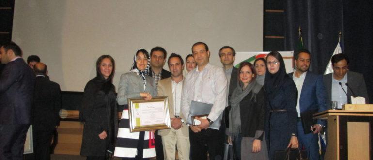 جایزه تعالی سازمانی EFQM